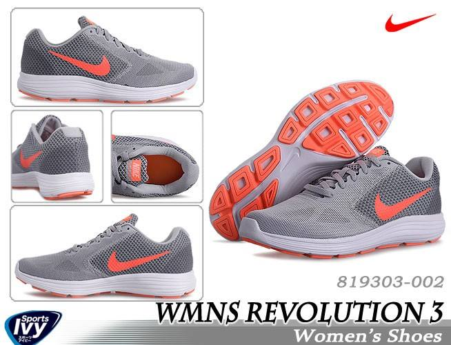 Nuovi arrivi Nike