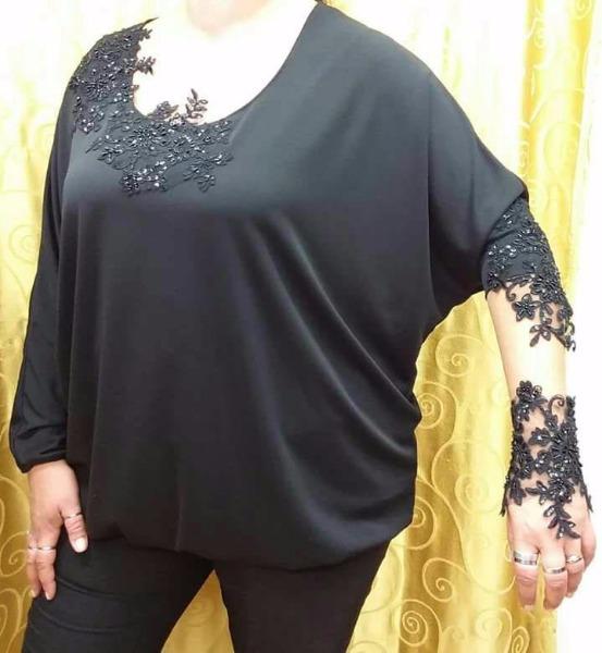 Mattias Abbigliamento Donna