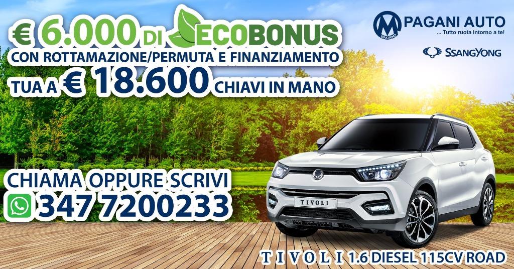 TIVOLI 1.6 diesel a 18.600€ chiavi in mano con 6000€ di Eco Bonus