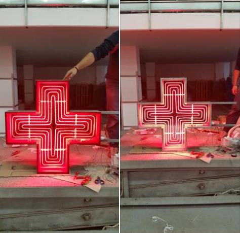 Croce illuminata a Led con effetto 3D
