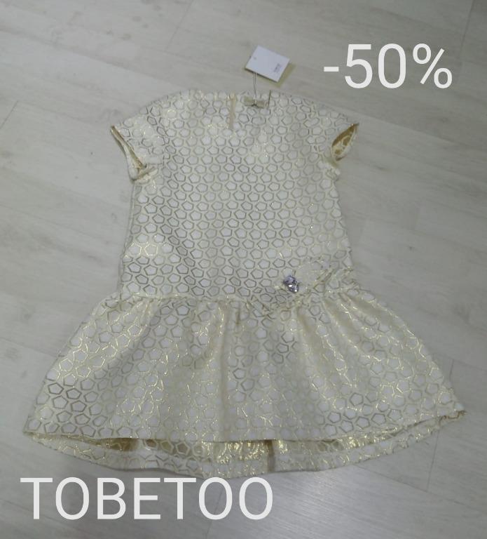 Tobetoo -50%