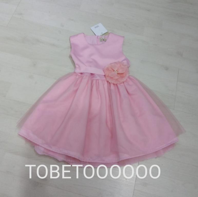 Tobetoo -50^