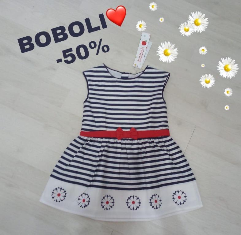Boboli -50%