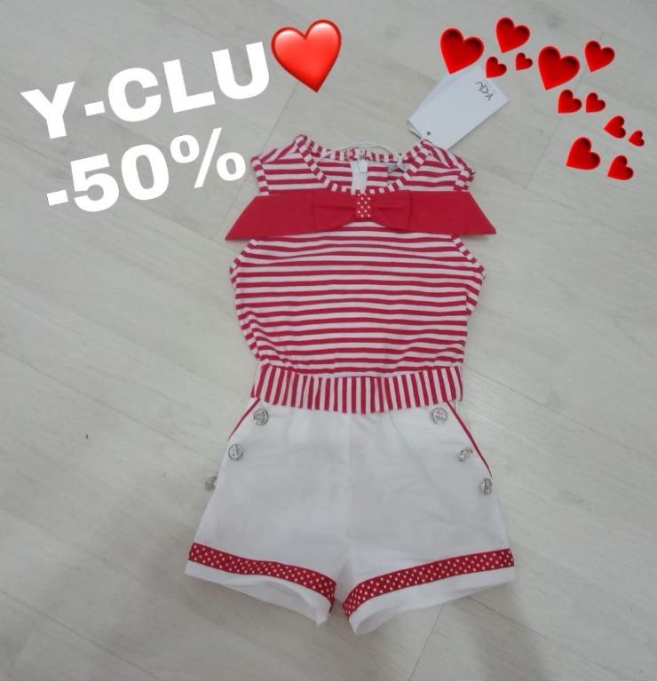 Y-Clu -50%